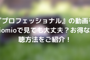 Chendy つながる 心 『路』台湾エクスプレスの主題歌・エンディング曲を歌っているのは誰?歌手名や曲名・歌詞を紹介!